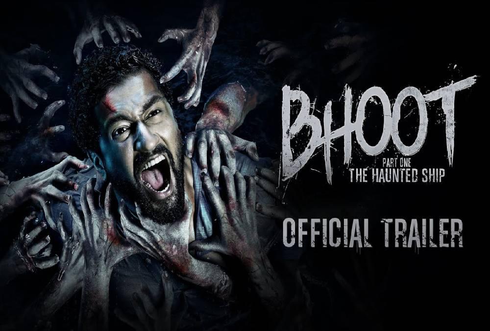 Bhoot: The Haunted Ship
