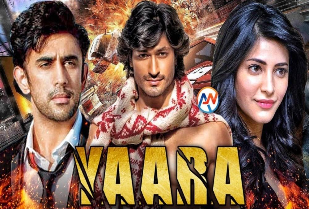 Yarra Hindi Movie