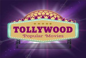 Telugu Popular Movies