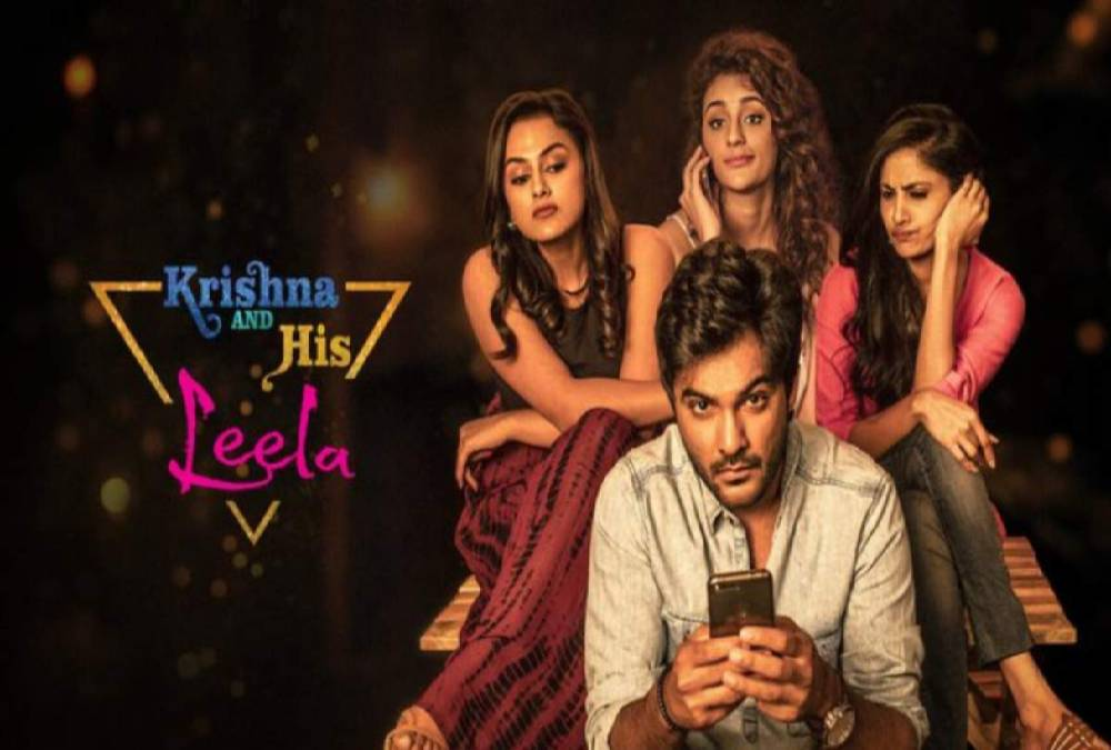 Krishna and his Leela
