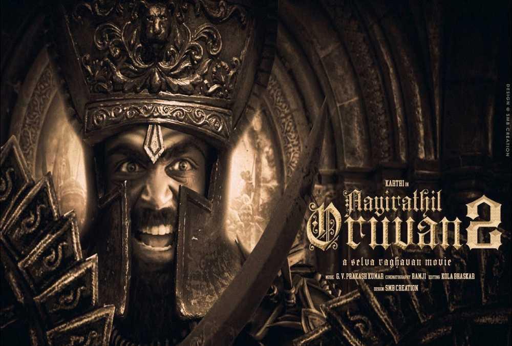 Aayirathil Oruvan 2