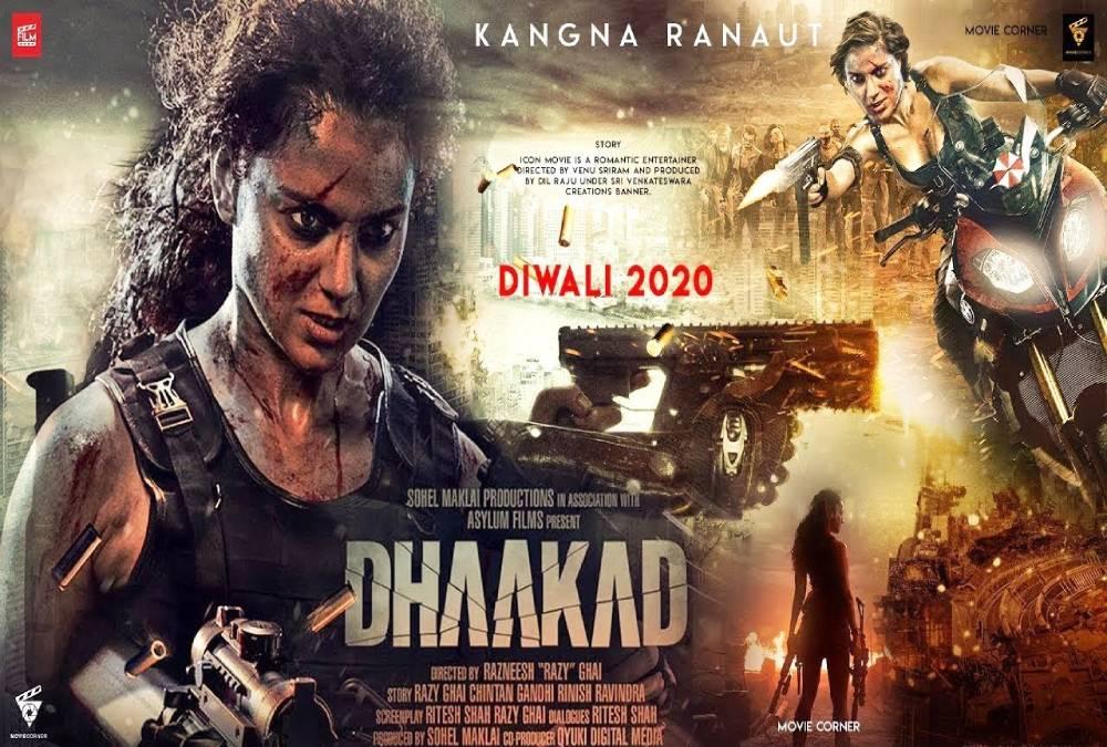 Dhaakad
