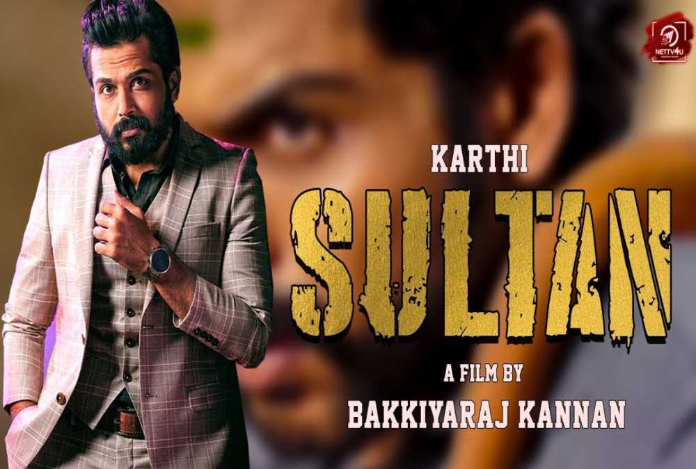 Sulthan Movie Release Date in Telugu, Trailer, Review, Cast, Teaser (2021)  - Kingtechiz