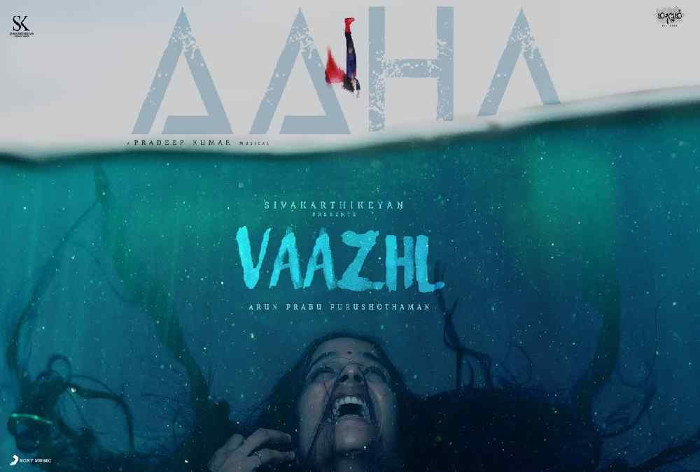 Vaazhl Movie First Song
