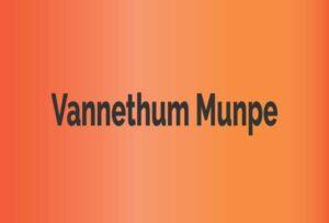 Vannethum Munpe