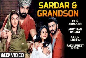 Sardar & Grandson