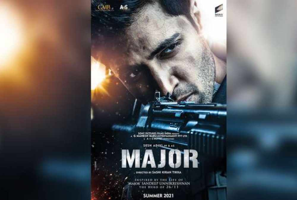 Major Movie First Look