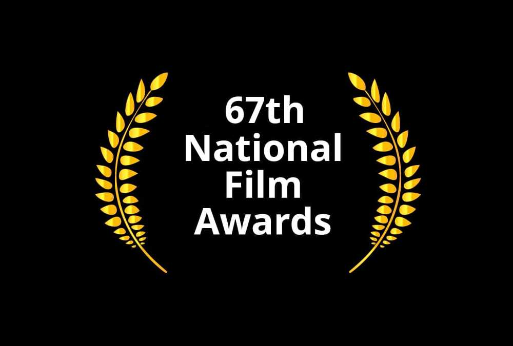 67th National Film Awards 2019