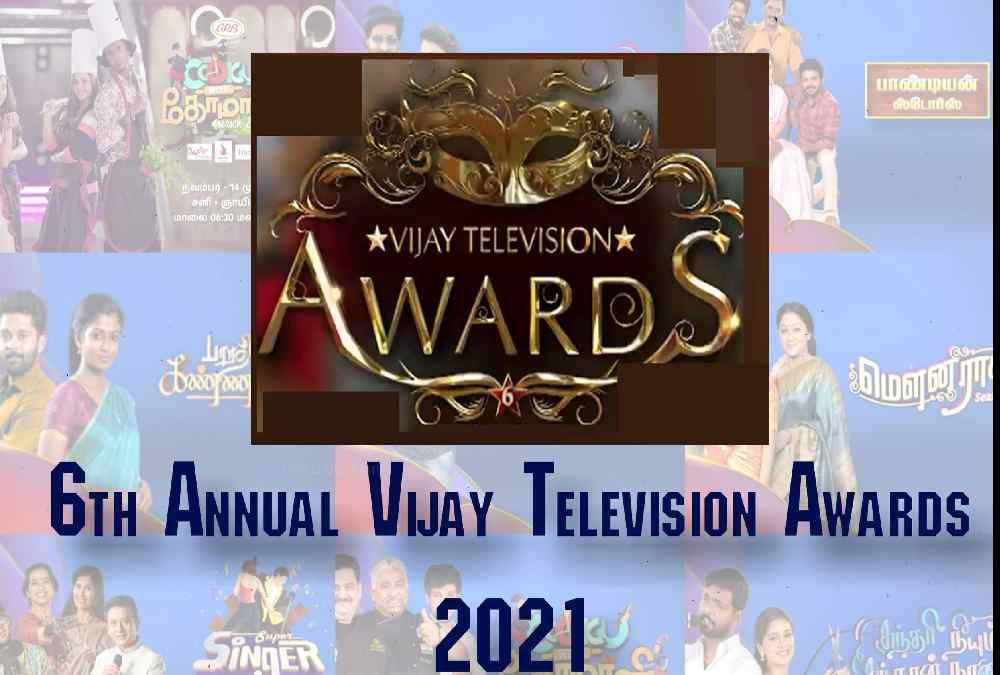 Vijay Television Awards 2021