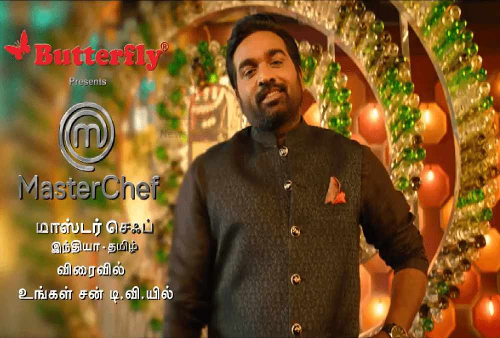 Master Chef Tamil SunTV