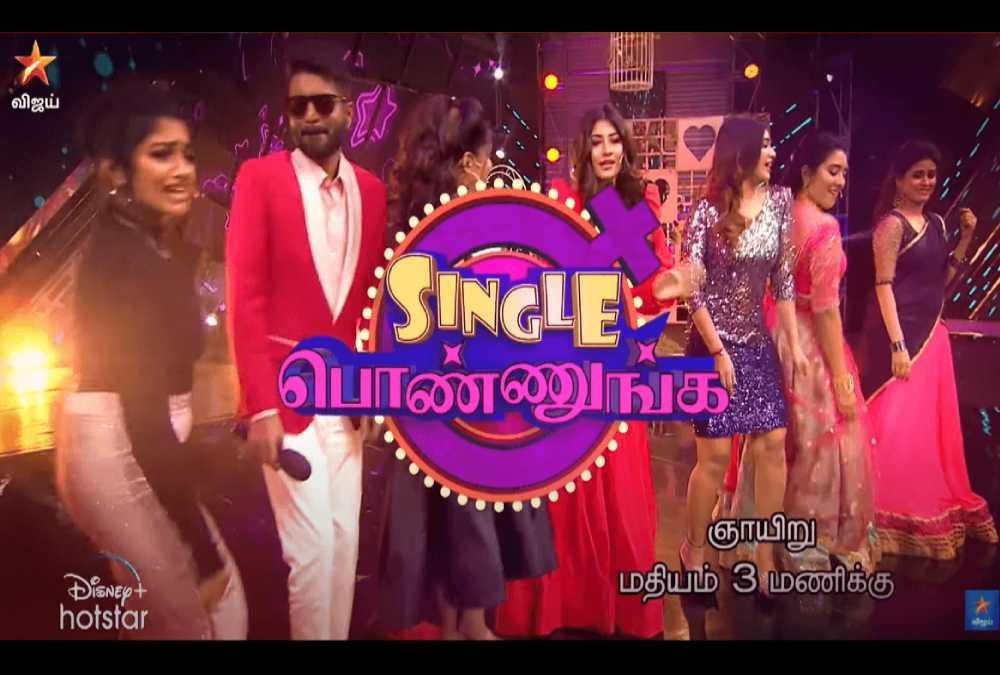 single ponnunga vijay tv cast