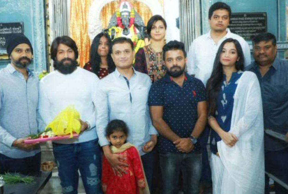 KGF 2 Telugu